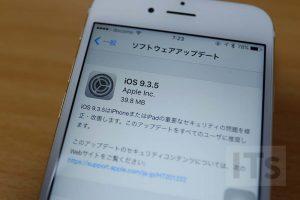 iOS9.3.5 iPhone6s