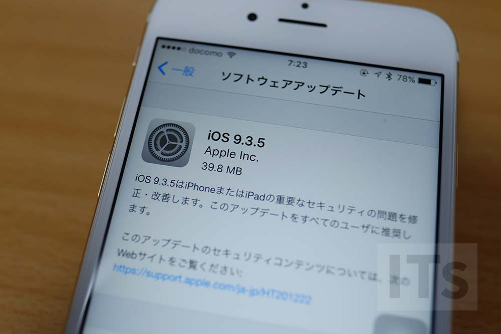 iOS9.3.5 iPhone6s