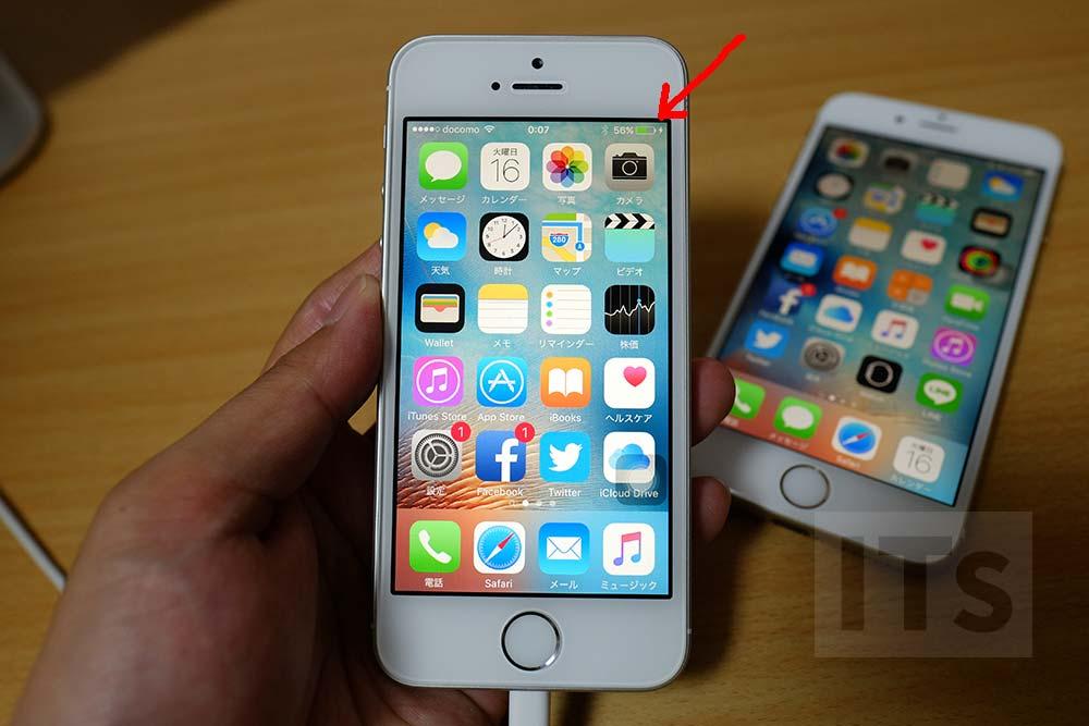 iPhone SE 充電