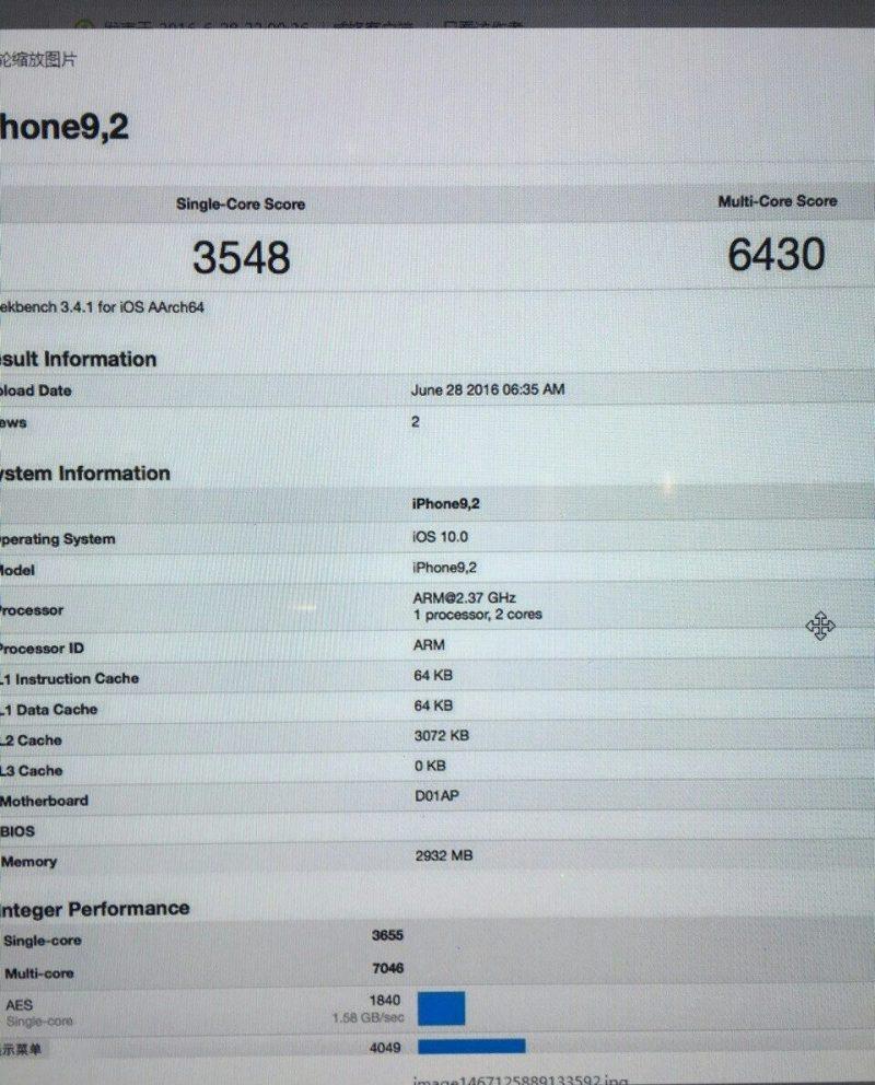 iPhone7 Plus A10プロセッサ ベンチマークスコア