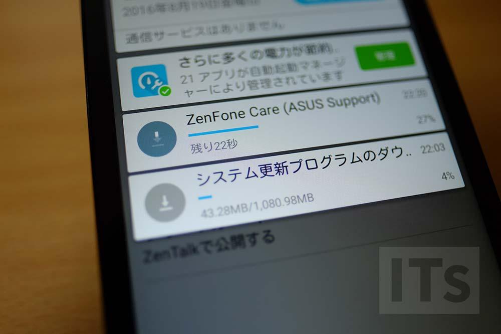 Android 6.0をダウンロード