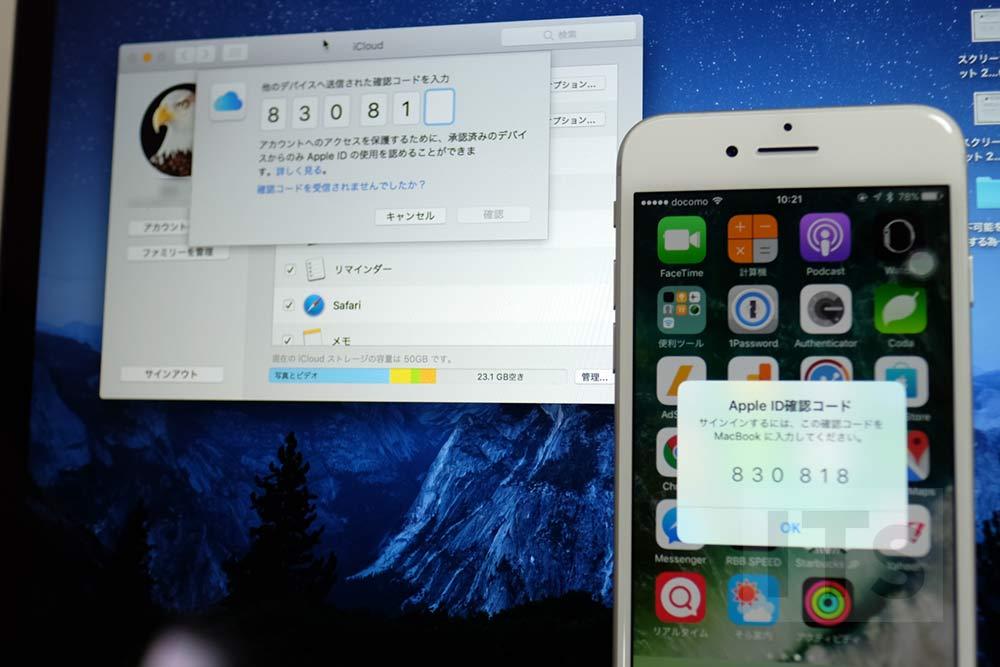 2ファクト認証 Apple ID