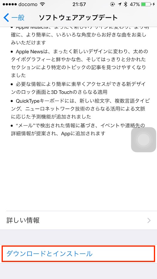 【全バージョン全機種網羅!】iPhone用iOSファー …