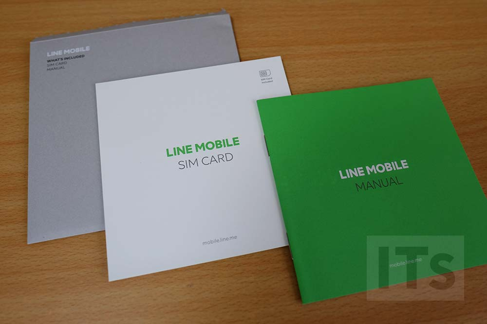 LINEモバイルのマニュアルとパッケージ