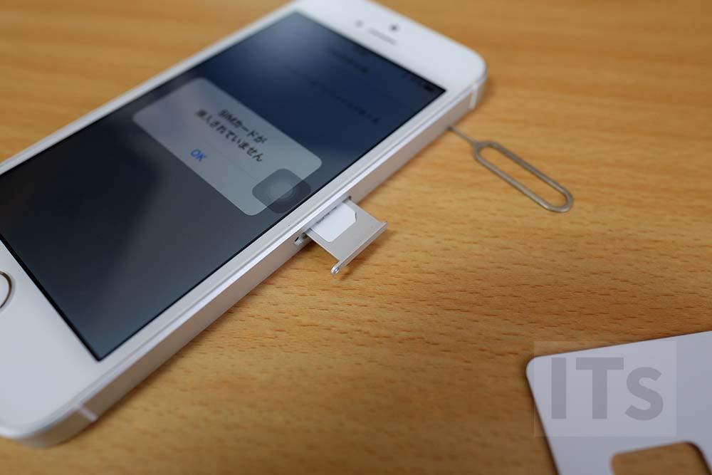 iPhone SEにSIMカードを入れる