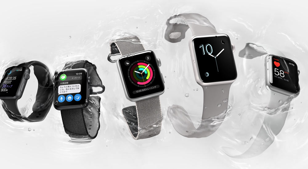Apple Watch series2