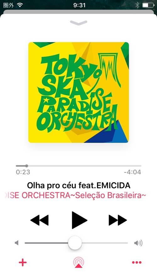 iOS10 ミュージックアプリ