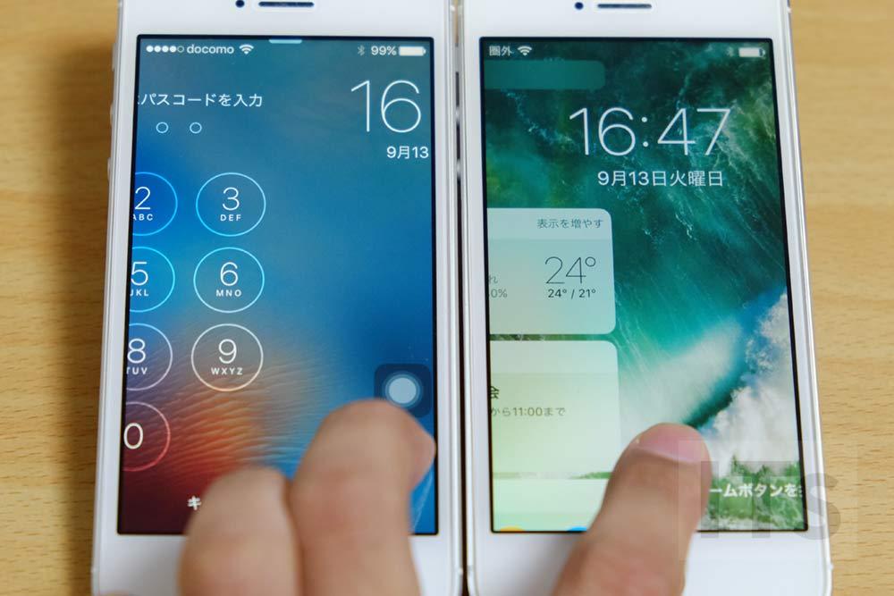 iOS9とiOS10 ロック画面左にスワイプ