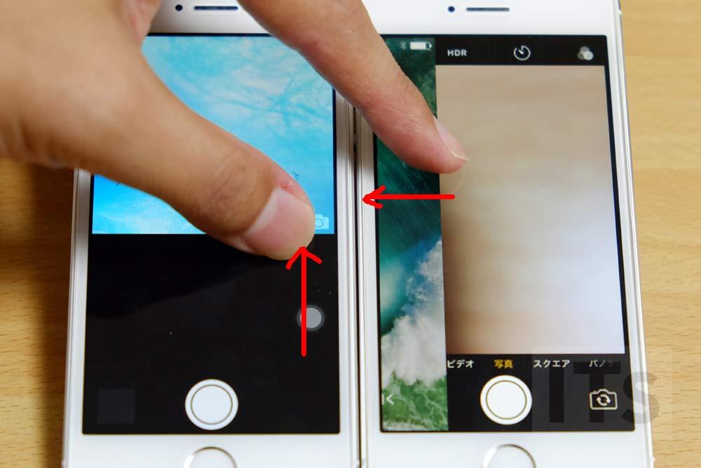iOS9とiOS10のカメラ起動の違い