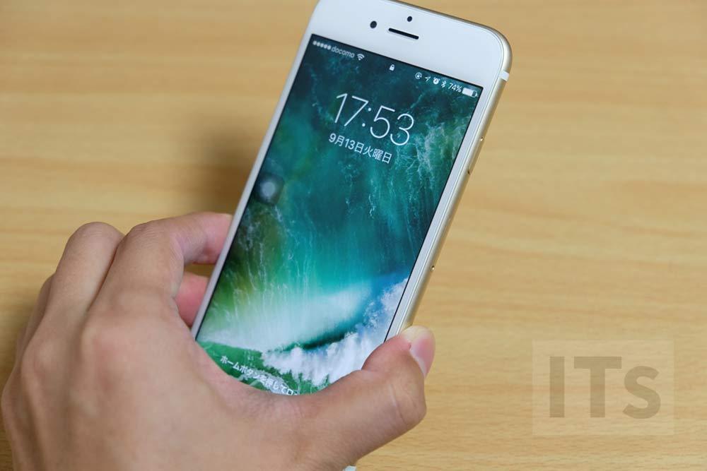 手前に傾けてスリープ解除 iOS10