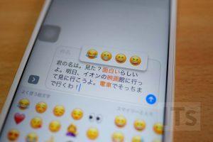 iOS10 絵文字の自動変換