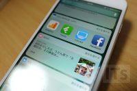 iOS10 news