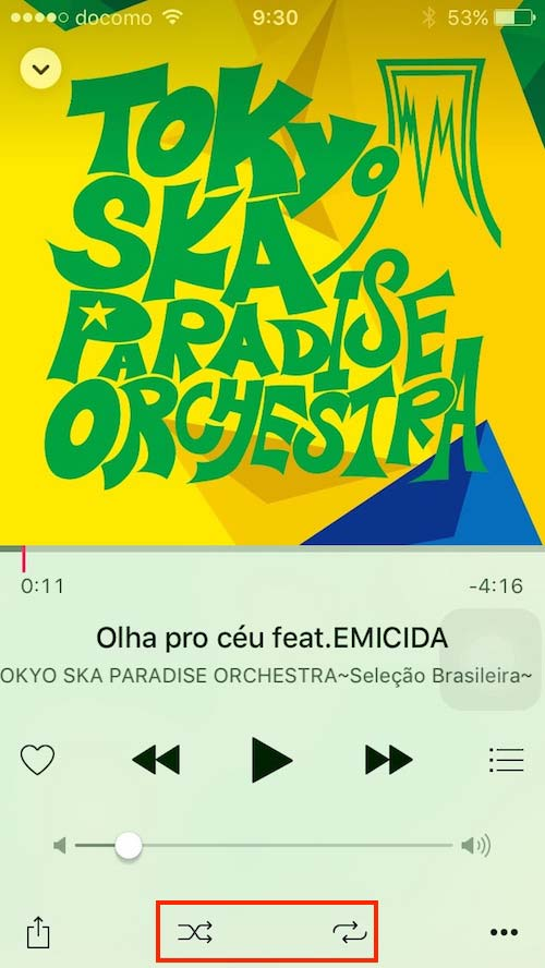 iOS9 ミュージックアプリ