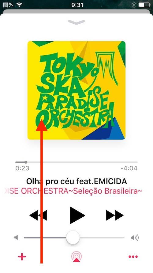 iOS10 ミュージック