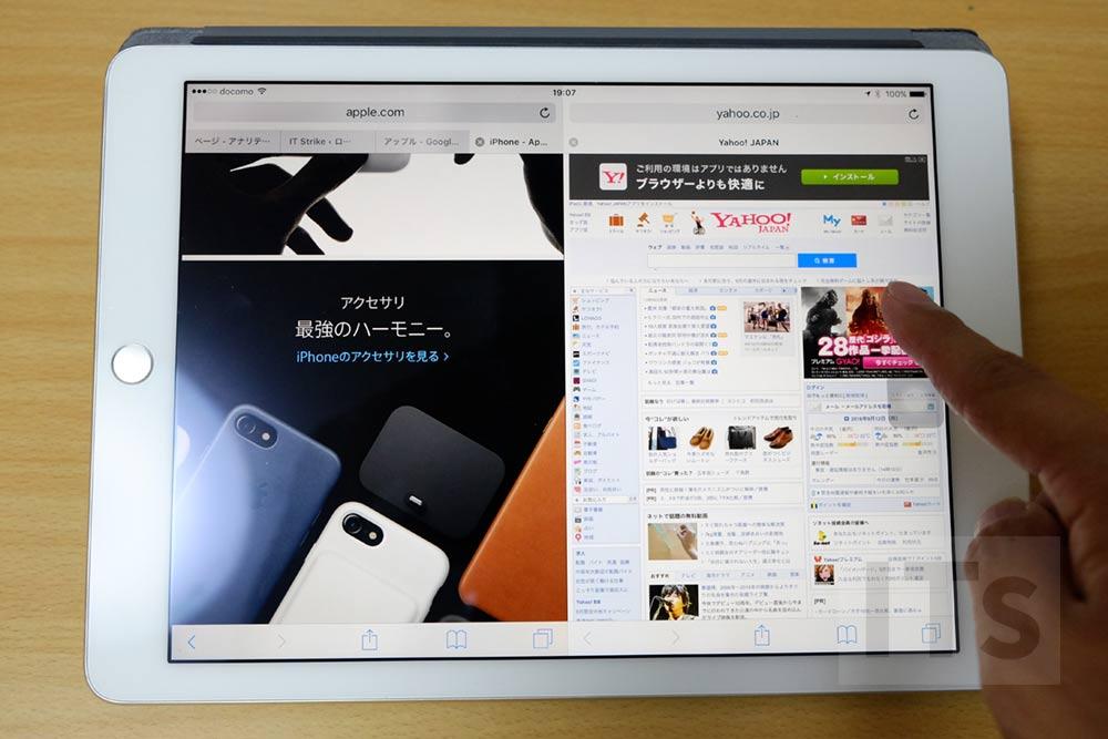 iOS10 Safari 2画面表示