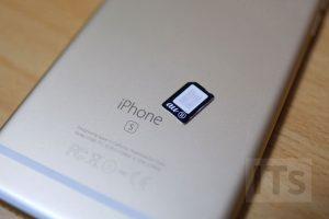 iOS10 UQモバイル