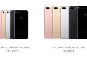 iPhone7 カラーラインナップ