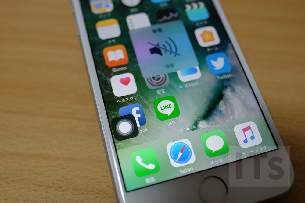 消音 iPhone7