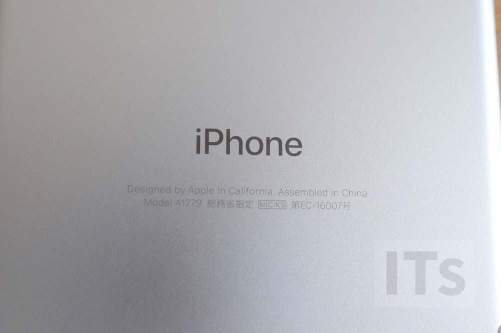 iPhone7 総務省認定