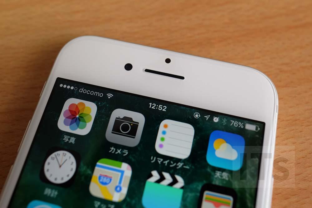 iPhone7 受話スピーカー