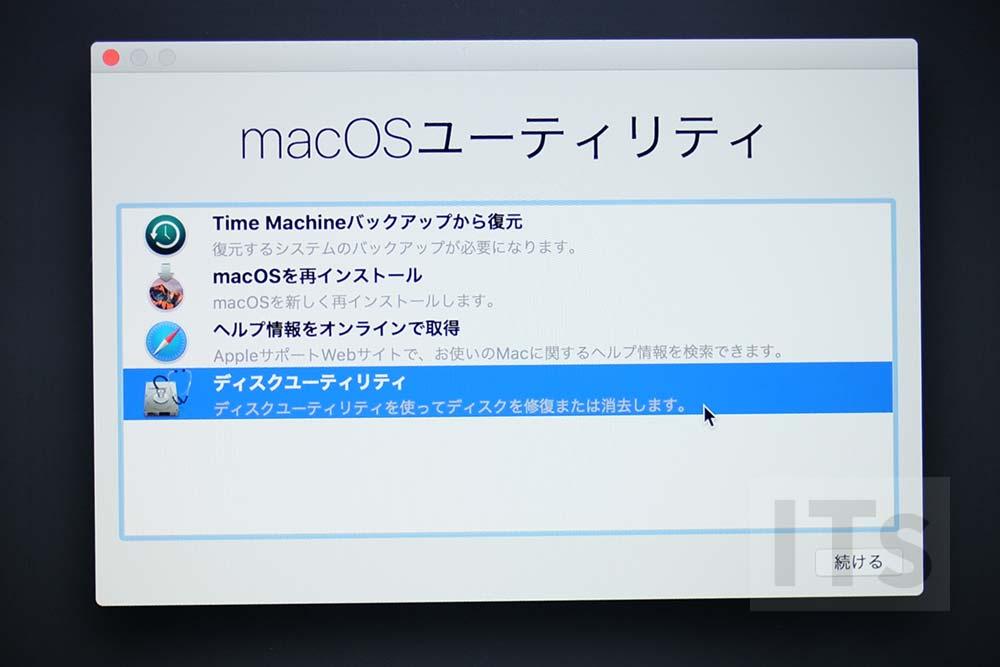 ディスクユーティリティ macOS sierra