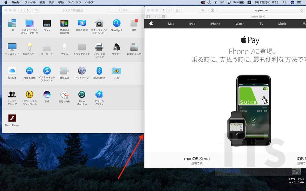 macOS Sierra ウィンドウの