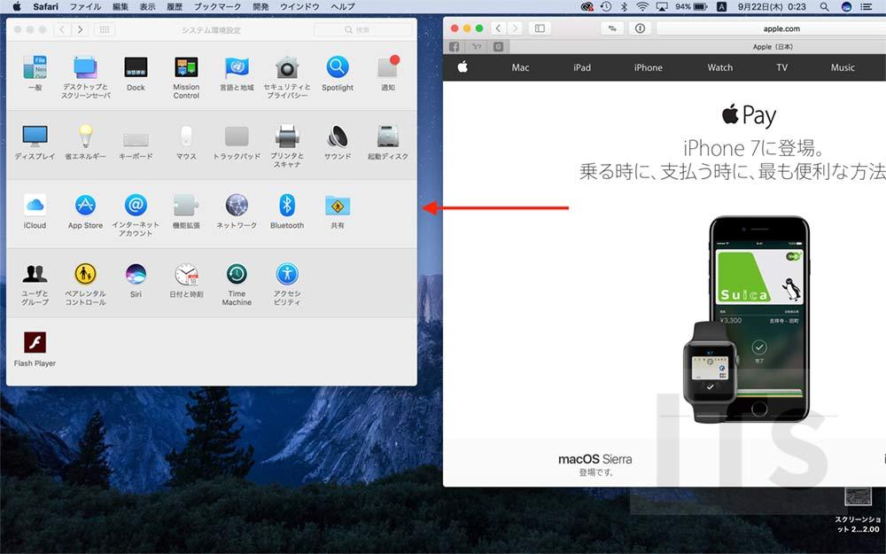 macOS Sierra ウィンドウ