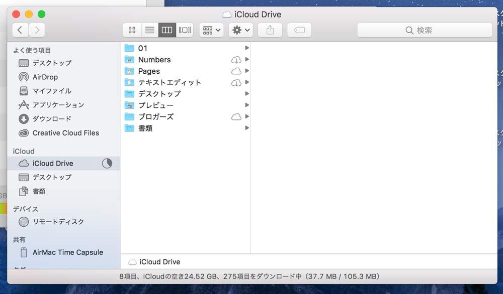 iCloud デスクトップ
