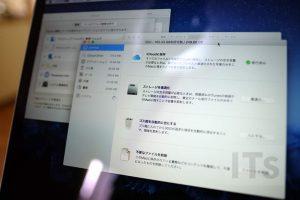 macOS Sierra ストレージの最適化機能(Optimized Storage)