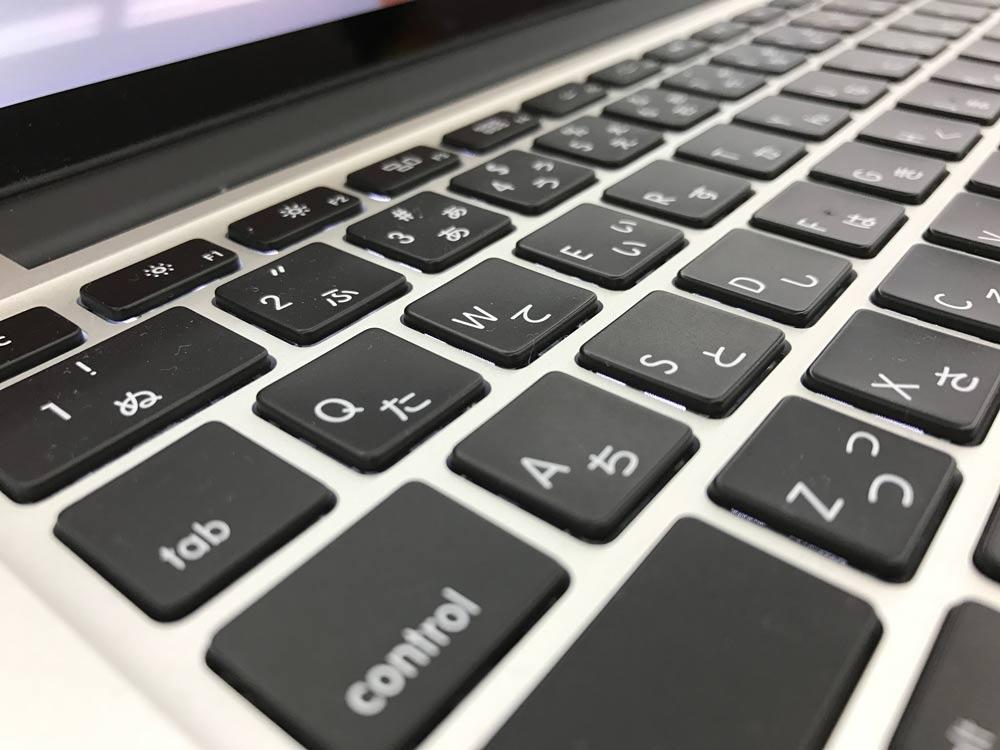 13インチMacBook Pro キーボード