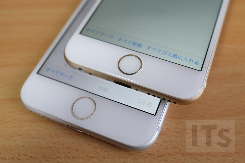 iOS10 受信メール一括削除
