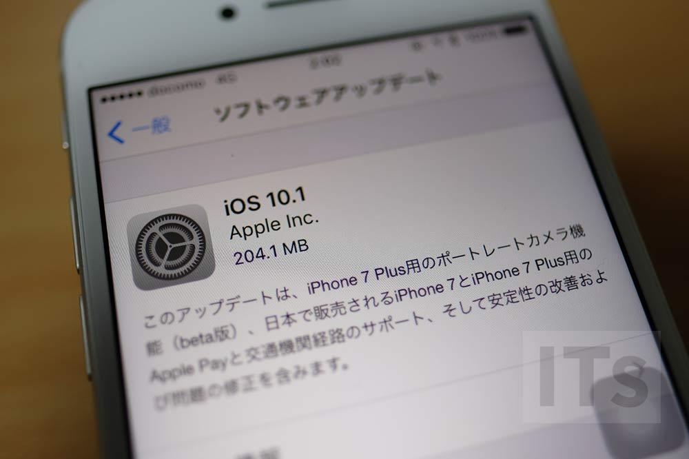 ioS10.1