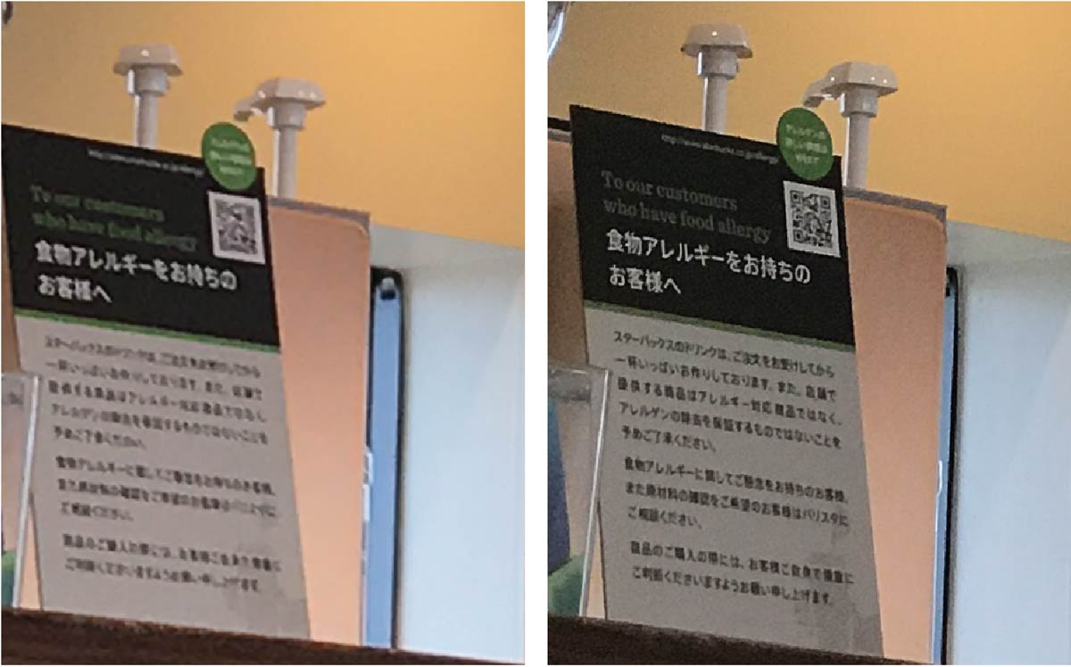 iPhone7 Plus レンズの比較2