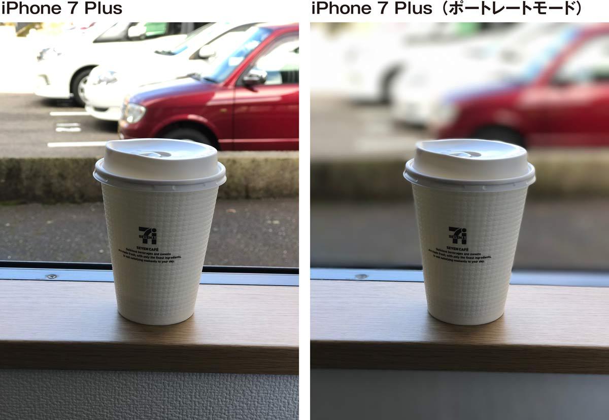iPhone7 Plus ポートレートモード 作例1