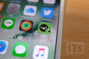 iPhone7 Suicaアプリ