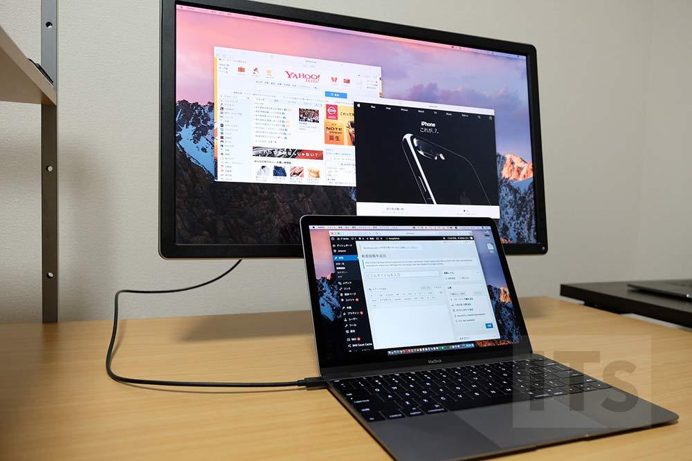 MacBook Pro 13インチと外部ディスプレイ