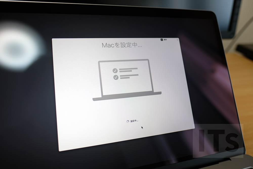 13インチ MacBook Pro 初期設定