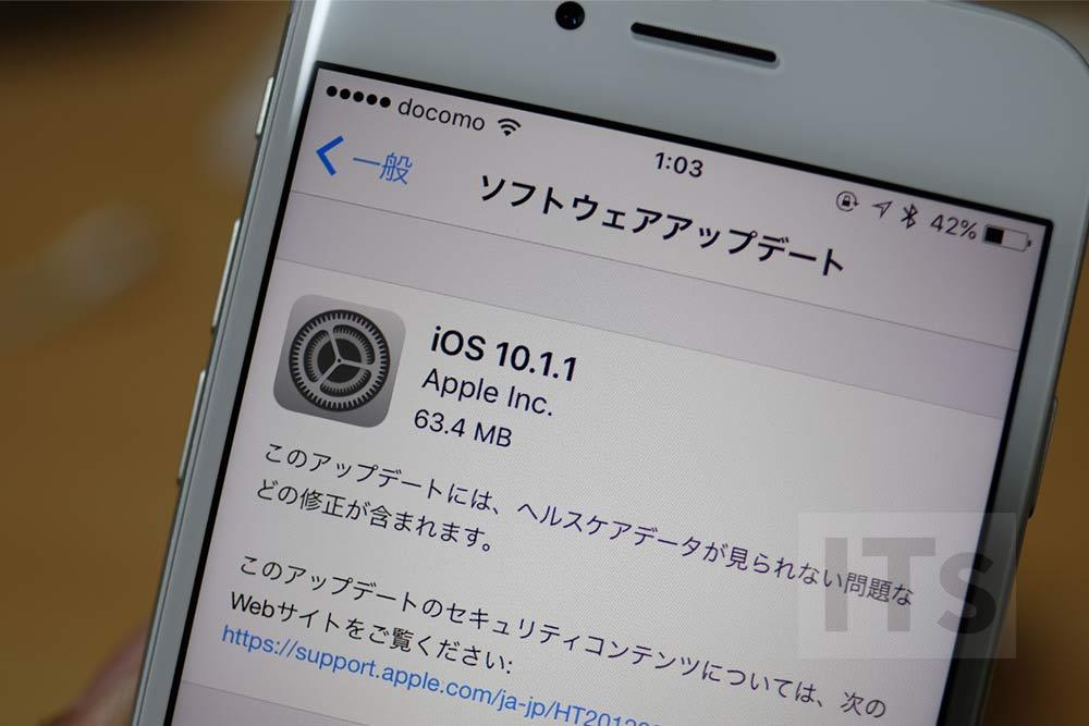 iOS10.1.1