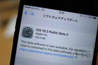 iOS10.2 Public Beta