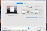ディスプレイの解像度 MacBook Pro 2016
