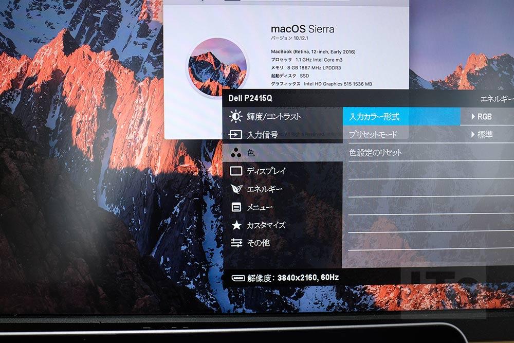 MacBook 2016を4Kディスプレイに接続