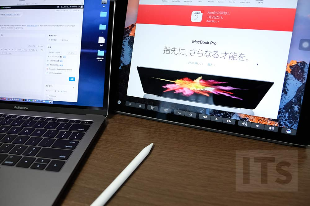 duet-display MacBook Pro 13とiPad Pro 12.9