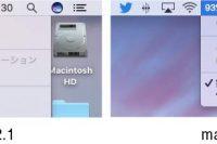 macOS Sierra 10.12.2 電池残り時間