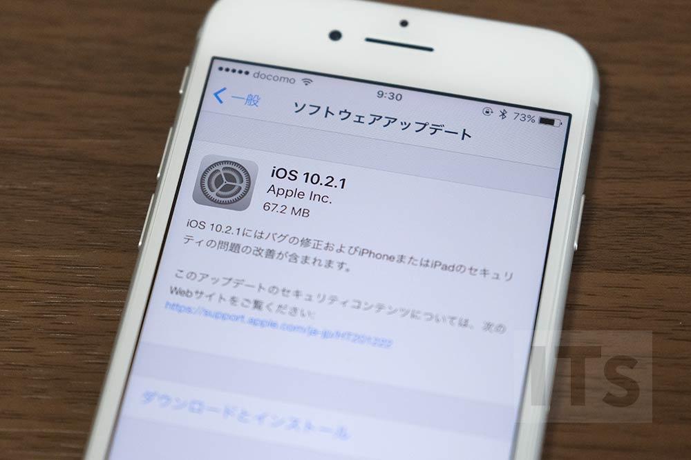 iOS10.2.1