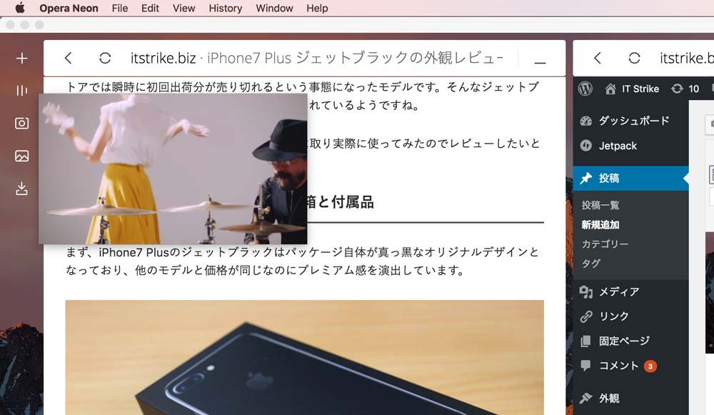 Opera Neon 動画 ピクチャ・イン・ピクチャ