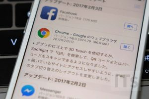 Chrome QRコード