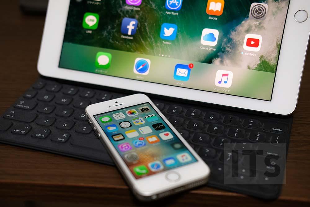 iPhone SEとiPad Pro