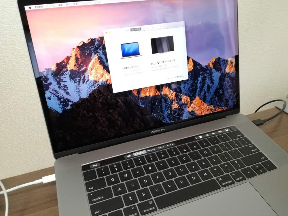 P9 Liteで撮影したMacBook Pro