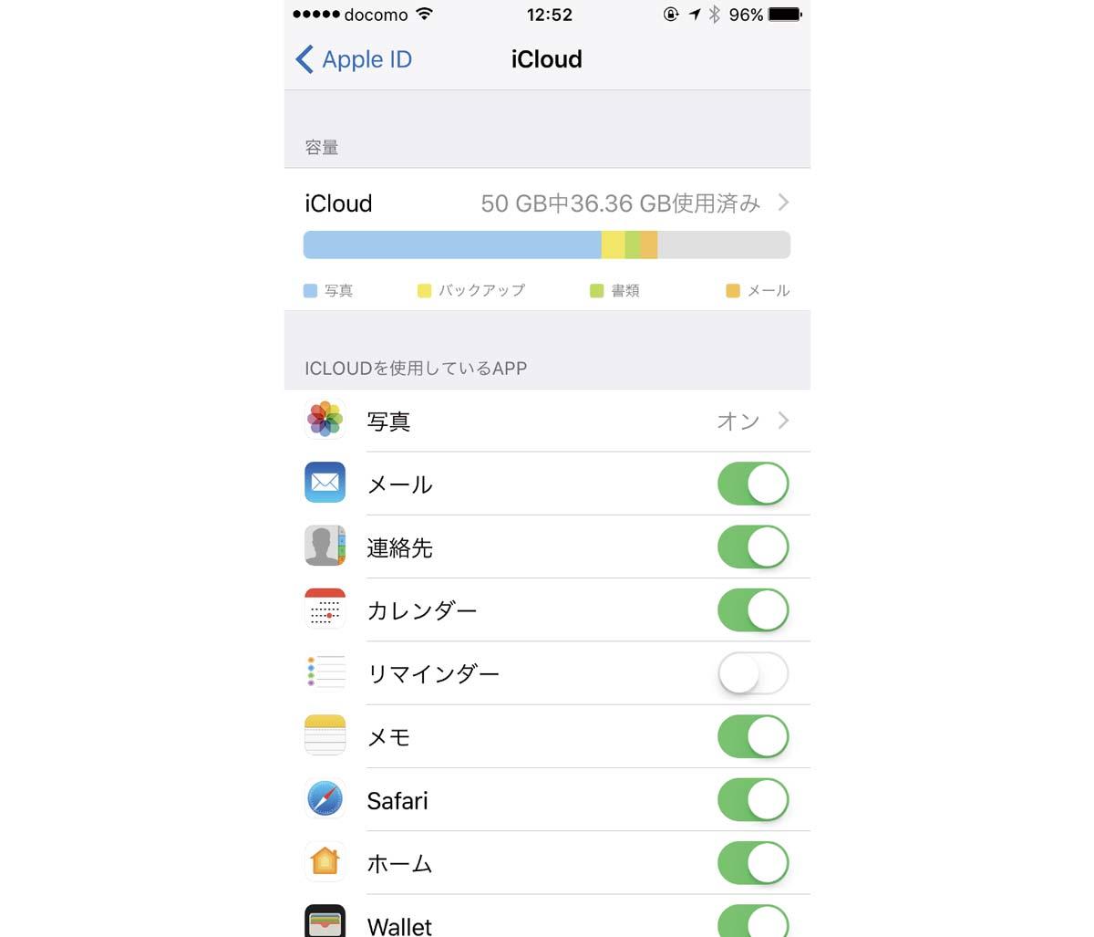 iOS10.3-003
