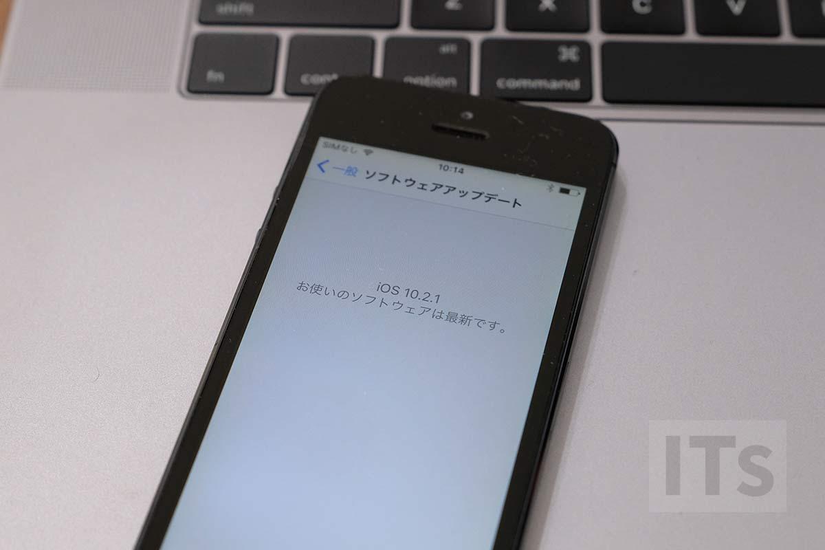 iPhone5 iOS10.3が来ない